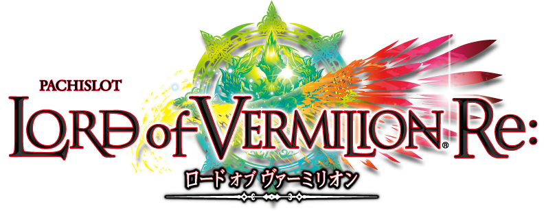 Lord of Vermillion2